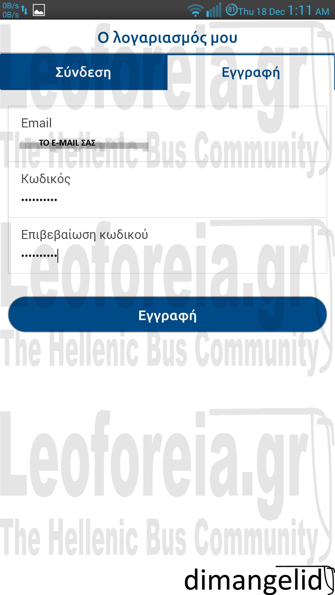[Εικόνα: 08.sostos_kodikos.png]