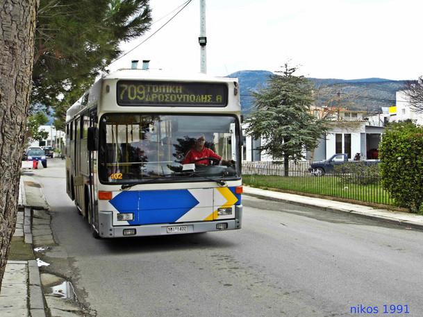 Αστικά Λεωφορεία ΟΑΣΑ - Neoplan N4007 #402 - Leoforeia.gr | Open Gallery