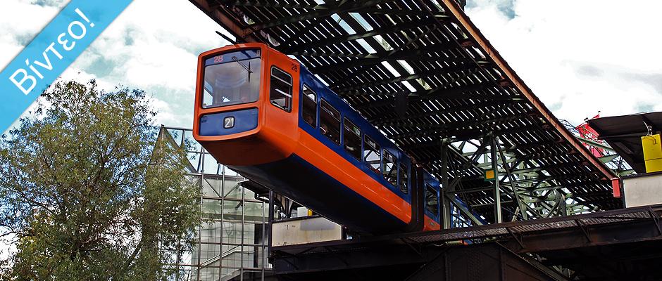 Wuppertaler Schebebahn